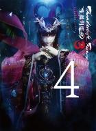 Thunderbolt Fantasy 東離劍遊紀3 4【完全生産限定版】