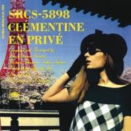 En Prive 〜 東京の休暇 【完全生産限定盤】(アナログレコード)