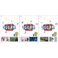 Tv Chidori Vol.4-6 Set