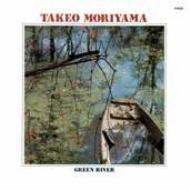 Green River【2021 RECORD STORE DAY 限定盤】(180グラム重量盤レコード)