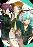 Zombie Land Saga Revenge Saga.2