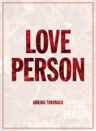 LOVE PERSON 【写真集付限定盤】