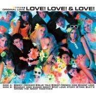 LOVE! LOVE! & LOVE! 【生産限定盤】(再プレス/2枚組アナログレコード)