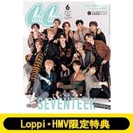 《Loppi・HMV限定特典:フォトカード付き》CanCam (キャンキャン)2021年 6月号 特別版 【表紙:SEVENTEEN】