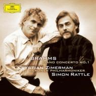ピアノ協奏曲第1番 クリスティアン・ツィマーマン、サイモン・ラトル&ベルリン・フィル