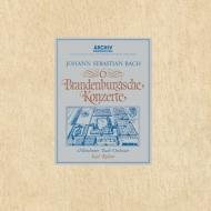 ブランデンブルク協奏曲 全曲 カール・リヒター&ミュンヘン・バッハ管弦楽団(2CD)