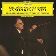 交響曲第1番、ハイドンの主題による変奏曲 カール・ベーム&ウィーン・フィル