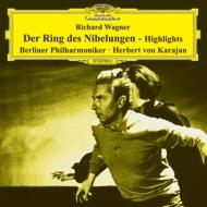 『ニーベルングの指環』抜粋 ヘルベルト・フォン・カラヤン&ベルリン・フィル(1966〜1970 ステレオ)