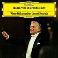 交響曲第9番『合唱』 レナード・バーンスタイン&ウィーン・フィル