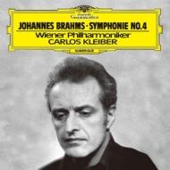 交響曲第4番 カルロス・クライバー&ウィーン・フィル