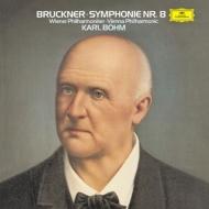 交響曲第8番 カール・ベーム&ウィーン・フィル