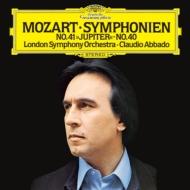 交響曲第40番、第41番『ジュピター』 クラウディオ・アバド&ロンドン交響楽団