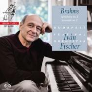 交響曲第3番、セレナード第2番 イヴァン・フィッシャー&ブダペスト祝祭管弦楽団