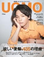 UOMO (ウオモ)2021年 6月号 【表紙:中村倫也】