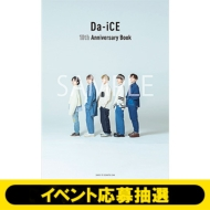 《イベント応募抽選》Da-iCE 10th Anniversary Book(DVD付)※全額内金