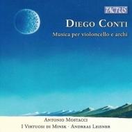 コンティ:『メネスク』『月、呪われた月』、シューマン:チェロ協奏曲 アントニオ・モスタッチ、ヴィルトゥオージ・ディ・ミンスク
