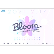 hololive IDOL PROJECT 1st Live.[Bloom,]