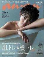 an・an (アン・アン)2021年 4月 28日号 【表紙:有岡大貴(Hey! Say! JUMP)】