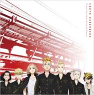 TVアニメ『東京リベンジャーズ』オリジナルサウンドトラック