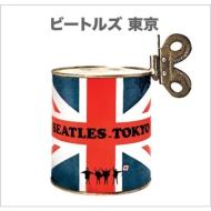 Beatles in Tokyo 1966 (CD+DVD)【帯・解説付きハードカバーブック仕様】