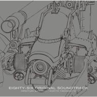 「86-エイティシックス-」 オリジナル・サウンドトラック