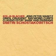室内楽編成による交響曲第15番、ジャズ組曲第2番 コーリャ・ブラッハー、イェンス=ペーター・マインツ、オリオール・クルイシェン、他(日本語解説付)