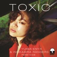 Toxic / Waterfalls (7インチシングルレコード)
