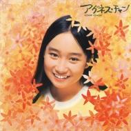 ソロ・アーティスト 香港 韓国・アジア 音楽CD・DVDの通販 ...