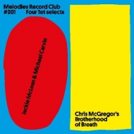 Melodies Record Club 001: Four Tet Selects (12インチシングルレコード)