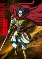 TVアニメ「キングダム」Blu-ray BOX 合従軍編 下巻