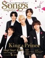 Songs Magazine Vol.1 リットーミュージックムック
