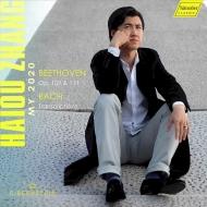 私の2020年〜ベートーヴェン:ピアノ・ソナタ第30番、第32番、バッハ:羊は安らかに草をはみ、他 ハイオウ・チャン