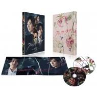 ファーストラヴ 豪華版 Blu-ray