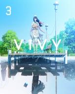 Vivy -Fluorite Eye's Song-3【完全生産限定版】