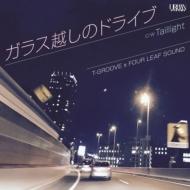 ガラス越しのドライブ / Taillight 【完全限定プレス】(7インチシングルレコード)
