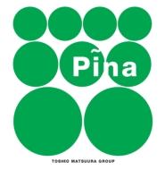 Pina (12インチシングルレコード)