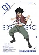 EDENS ZERO 1【完全生産限定版】