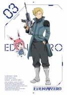 EDENS ZERO 3【完全生産限定版】