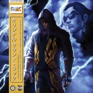 鉄拳4 Tekken 4 オリジナルサウンドトラック (2枚組アナログレコード)