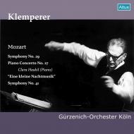 交響曲第41番『ジュピター』、第29番、ピアノ協奏曲第27番、他 オットー・クレンペラー&ギュルツェニヒ管弦楽団、クララ・ハスキル(1956)(2CD)