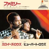 ファミリー(「バードランド゙」愛のテーマ)(7インチシングルレコード)