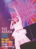 Yui Asaka Live 2020-Happy Birthday 35th Anniversary