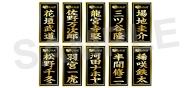 ステッカーコレクション(全10種からランダム1種)/ 「東京リベンジャーズ」 POP UP SHOP