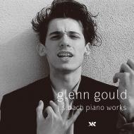 グレン・グールド 若き日の記録 第2集〜バッハ:ピアノ独奏曲集