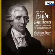 交響曲第12番、第26番、第47番、第65番 飯森範親&日本センチュリー交響楽団