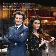 ヴァイオリン協奏曲、『白鳥の湖』より、感傷的なワルツ サテニィク・クールドイアン、アラン・アルティノグル&モネ交響楽団