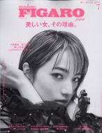 Madame Figaro Japon (フィガロ ジャポン)2021年 7月号