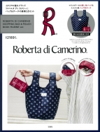 ROBERTA DI CAMERINO SHOPPING BAG & POUCH BOOK MARINE ver.