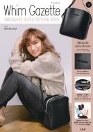Whim Gazette 3層SQUARE SHOULDER BAG BOOK