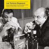 Les Tontons Flingueurs (Et Autres Films De Georges Lautner)(180グラム重量盤レコード)